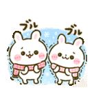 冬♡うさぎのほいっぷ(個別スタンプ:13)