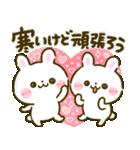 冬♡うさぎのほいっぷ(個別スタンプ:14)