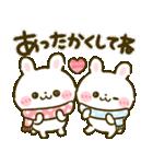 冬♡うさぎのほいっぷ(個別スタンプ:15)
