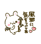 冬♡うさぎのほいっぷ(個別スタンプ:16)