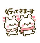 冬♡うさぎのほいっぷ(個別スタンプ:17)