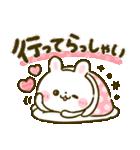 冬♡うさぎのほいっぷ(個別スタンプ:18)