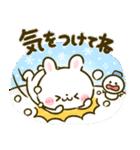 冬♡うさぎのほいっぷ(個別スタンプ:20)
