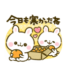 冬♡うさぎのほいっぷ(個別スタンプ:22)