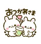 冬♡うさぎのほいっぷ(個別スタンプ:24)