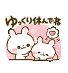冬♡うさぎのほいっぷ(個別スタンプ:25)