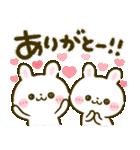 冬♡うさぎのほいっぷ(個別スタンプ:26)