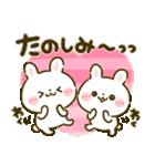 冬♡うさぎのほいっぷ(個別スタンプ:30)