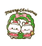 冬♡うさぎのほいっぷ(個別スタンプ:31)