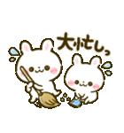 冬♡うさぎのほいっぷ(個別スタンプ:33)