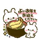 冬♡うさぎのほいっぷ(個別スタンプ:34)
