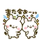 冬♡うさぎのほいっぷ(個別スタンプ:35)