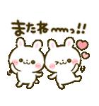 冬♡うさぎのほいっぷ(個別スタンプ:40)
