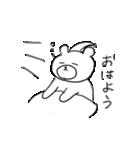 くまきち 2(個別スタンプ:01)