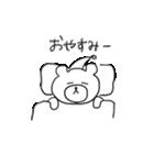 くまきち 2(個別スタンプ:02)