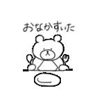 くまきち 2(個別スタンプ:04)