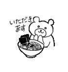 くまきち 2(個別スタンプ:05)