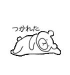 くまきち 2(個別スタンプ:08)