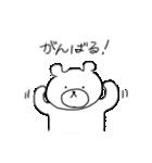 くまきち 2(個別スタンプ:09)