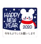 2020ねずみ年の年賀状【子年/令和二年】(個別スタンプ:05)