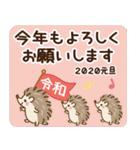 2020ねずみ年の年賀状【子年/令和二年】(個別スタンプ:08)
