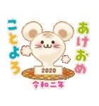 2020ねずみ年の年賀状【子年/令和二年】(個別スタンプ:09)