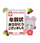 2020ねずみ年の年賀状【子年/令和二年】(個別スタンプ:18)