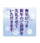 2020ねずみ年の年賀状【子年/令和二年】(個別スタンプ:39)