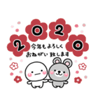大人のお正月年賀セット【2020】(個別スタンプ:1)