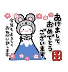 大人のお正月年賀セット【2020】(個別スタンプ:2)