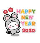 大人のお正月年賀セット【2020】(個別スタンプ:3)