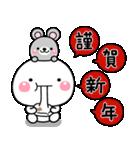 大人のお正月年賀セット【2020】(個別スタンプ:4)