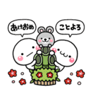 大人のお正月年賀セット【2020】(個別スタンプ:5)