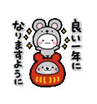 大人のお正月年賀セット【2020】(個別スタンプ:6)