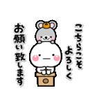 大人のお正月年賀セット【2020】(個別スタンプ:7)