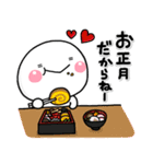 大人のお正月年賀セット【2020】(個別スタンプ:8)
