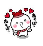 大人のお正月年賀セット【2020】(個別スタンプ:11)