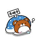 大人のお正月年賀セット【2020】(個別スタンプ:20)