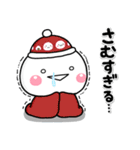 大人のお正月年賀セット【2020】(個別スタンプ:21)