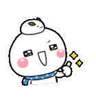 大人のお正月年賀セット【2020】(個別スタンプ:22)