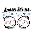 大人のお正月年賀セット【2020】(個別スタンプ:25)