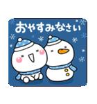 大人のお正月年賀セット【2020】(個別スタンプ:26)