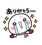 大人のお正月年賀セット【2020】(個別スタンプ:27)