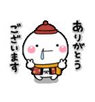 大人のお正月年賀セット【2020】(個別スタンプ:28)