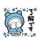 大人のお正月年賀セット【2020】(個別スタンプ:29)