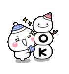 大人のお正月年賀セット【2020】(個別スタンプ:30)