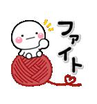 大人のお正月年賀セット【2020】(個別スタンプ:32)