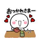 大人のお正月年賀セット【2020】(個別スタンプ:33)