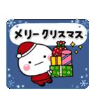 大人のお正月年賀セット【2020】(個別スタンプ:37)