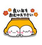 大人のお正月年賀セット【2020】(個別スタンプ:39)